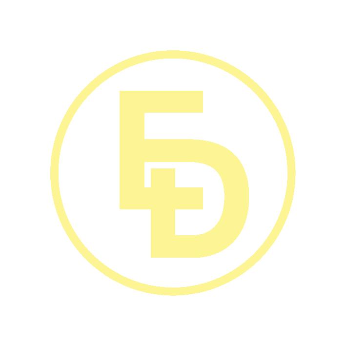Emma Peterssons monogram